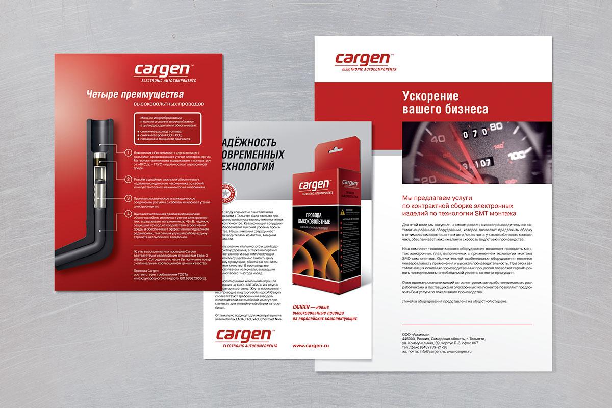 Cargen-leaflets.jpg