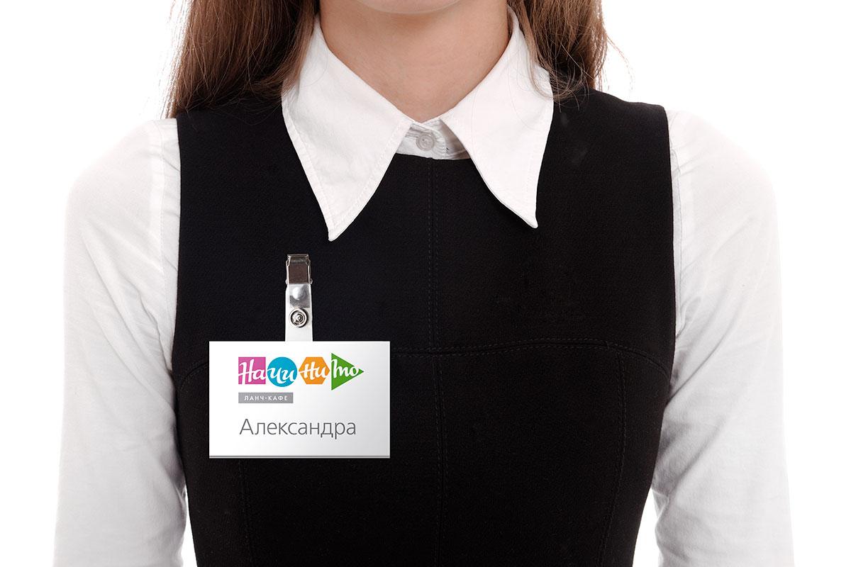 Nachinito-badge.jpg