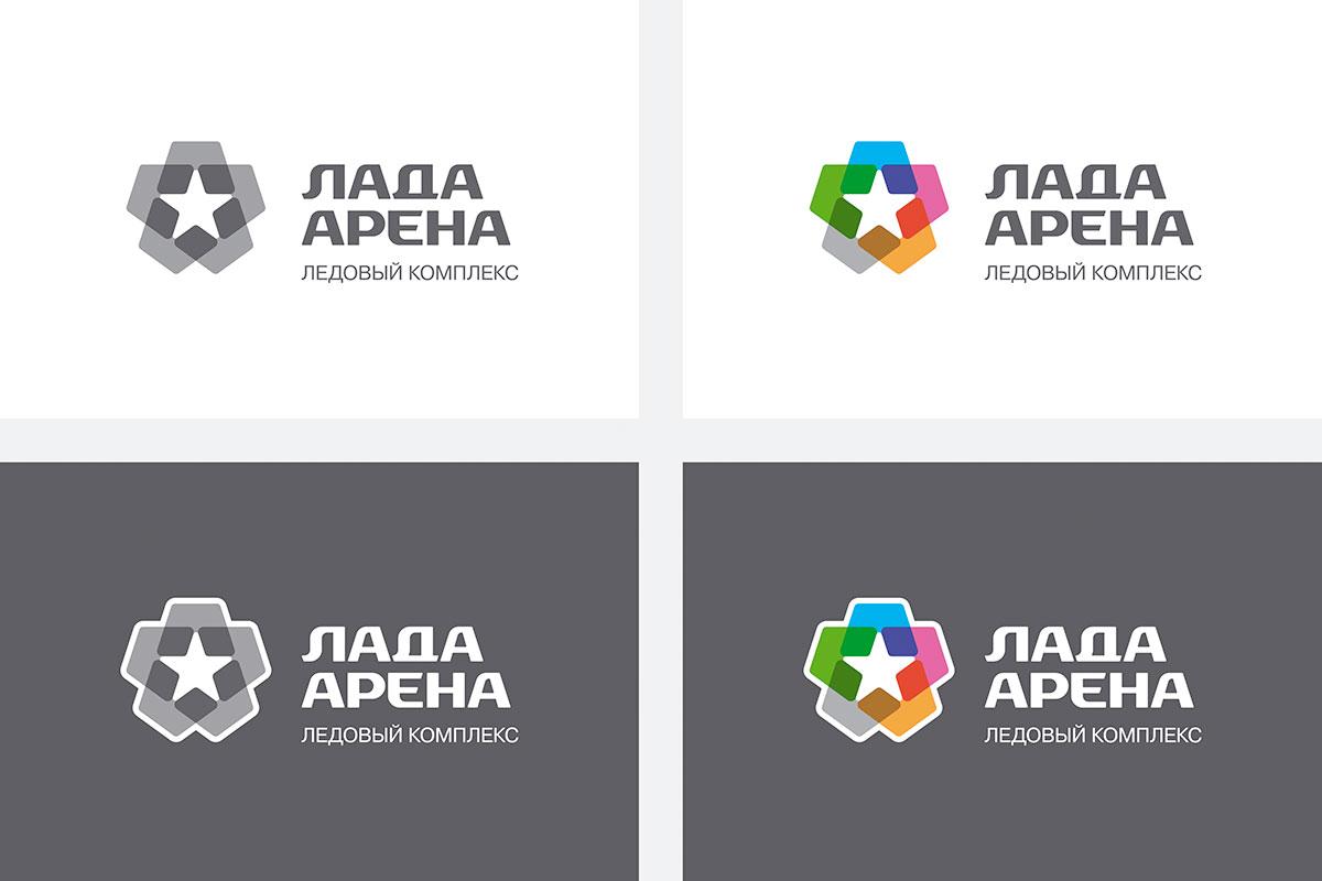 Lada-arena-logo5.jpg
