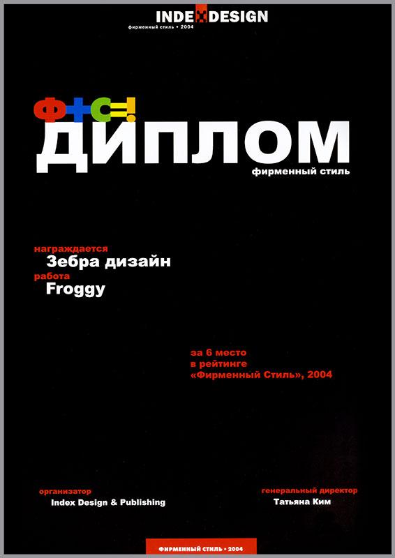 2005-04-12_1a.jpg