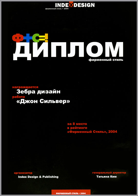 2005-04-12_2a.jpg