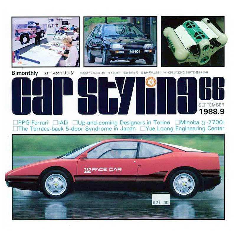 Car-styling.jpg