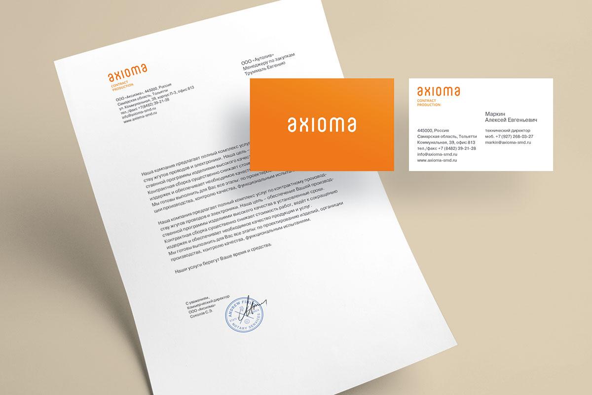 Axioma-doc.jpg