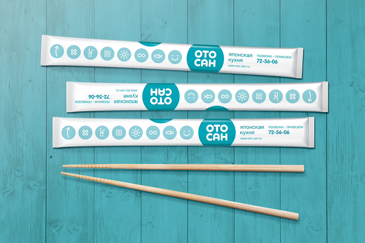 Otosan-sticks.jpg