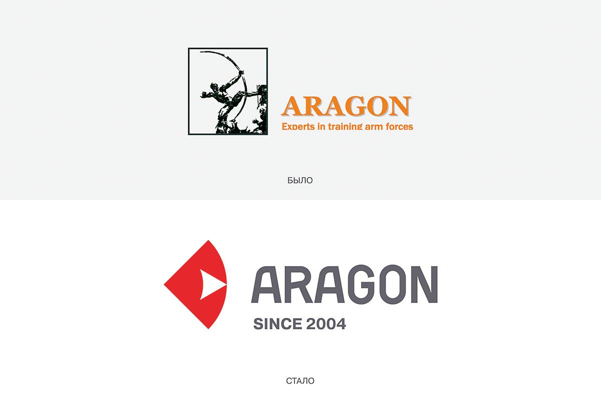 Aragon-09-VS.jpg