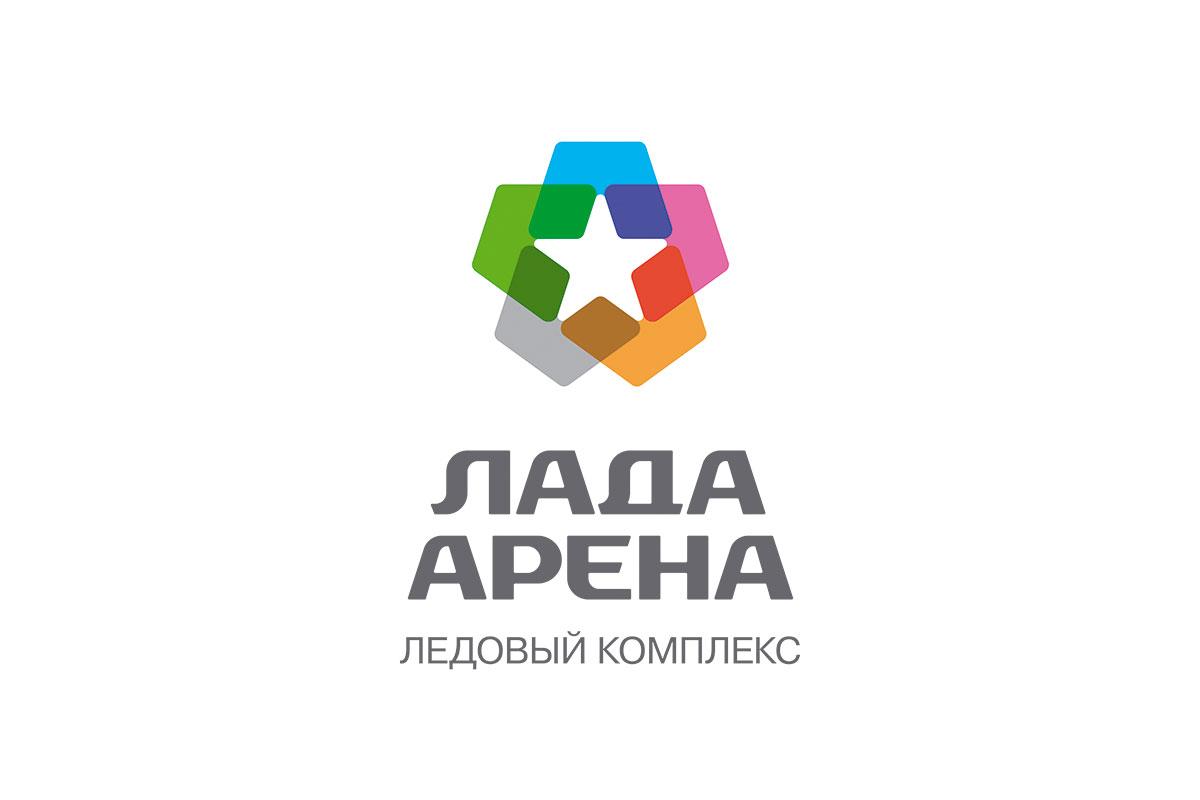 Lada-arena-logo1.jpg