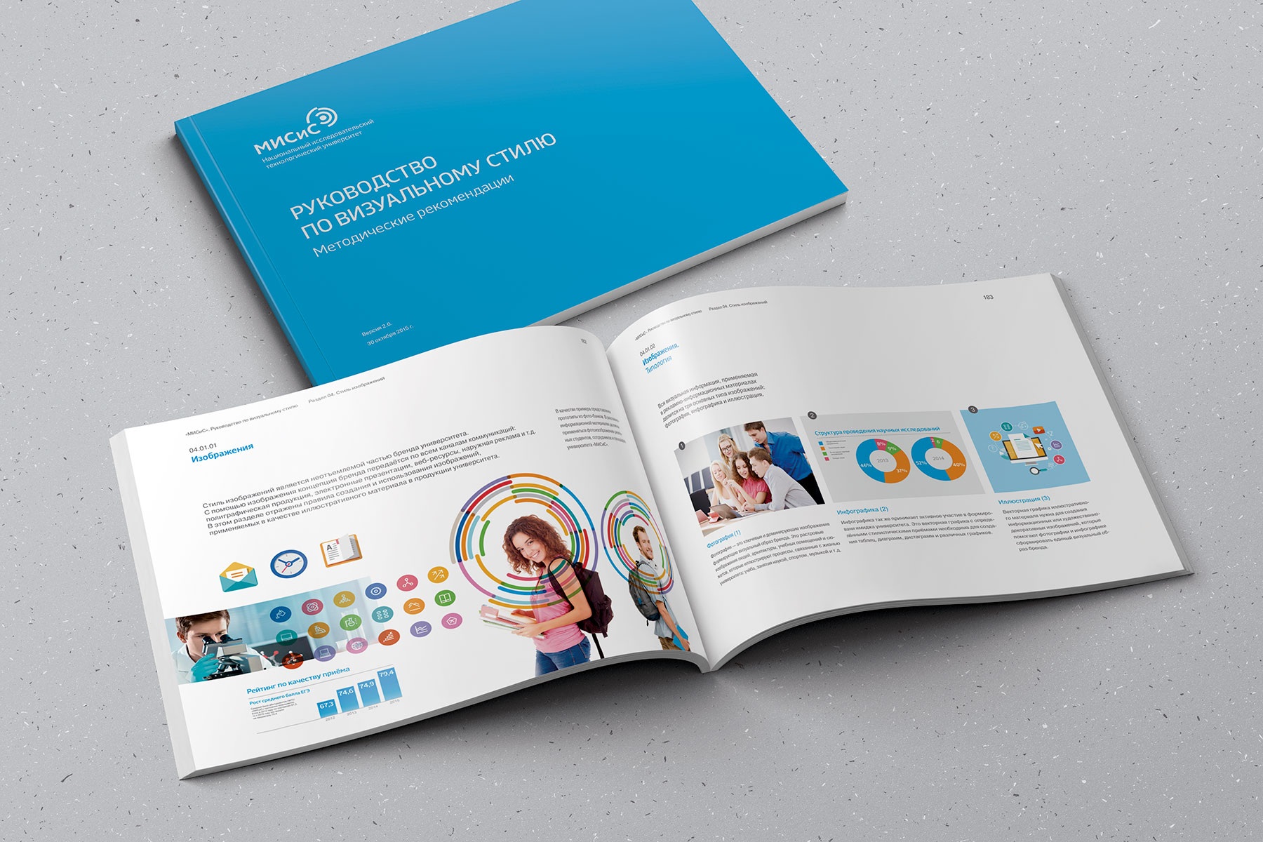 MISIS-Guidebook.jpg