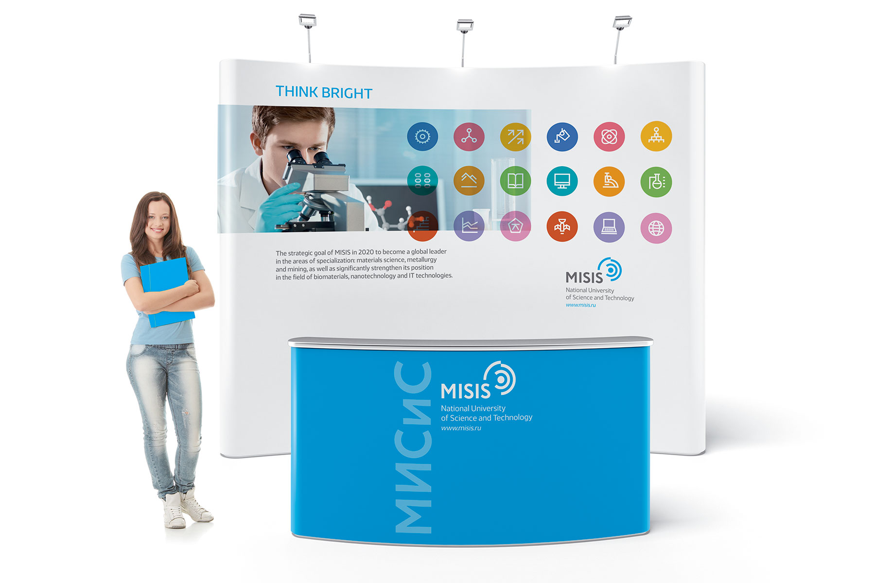 MISIS-Stand-1.jpg