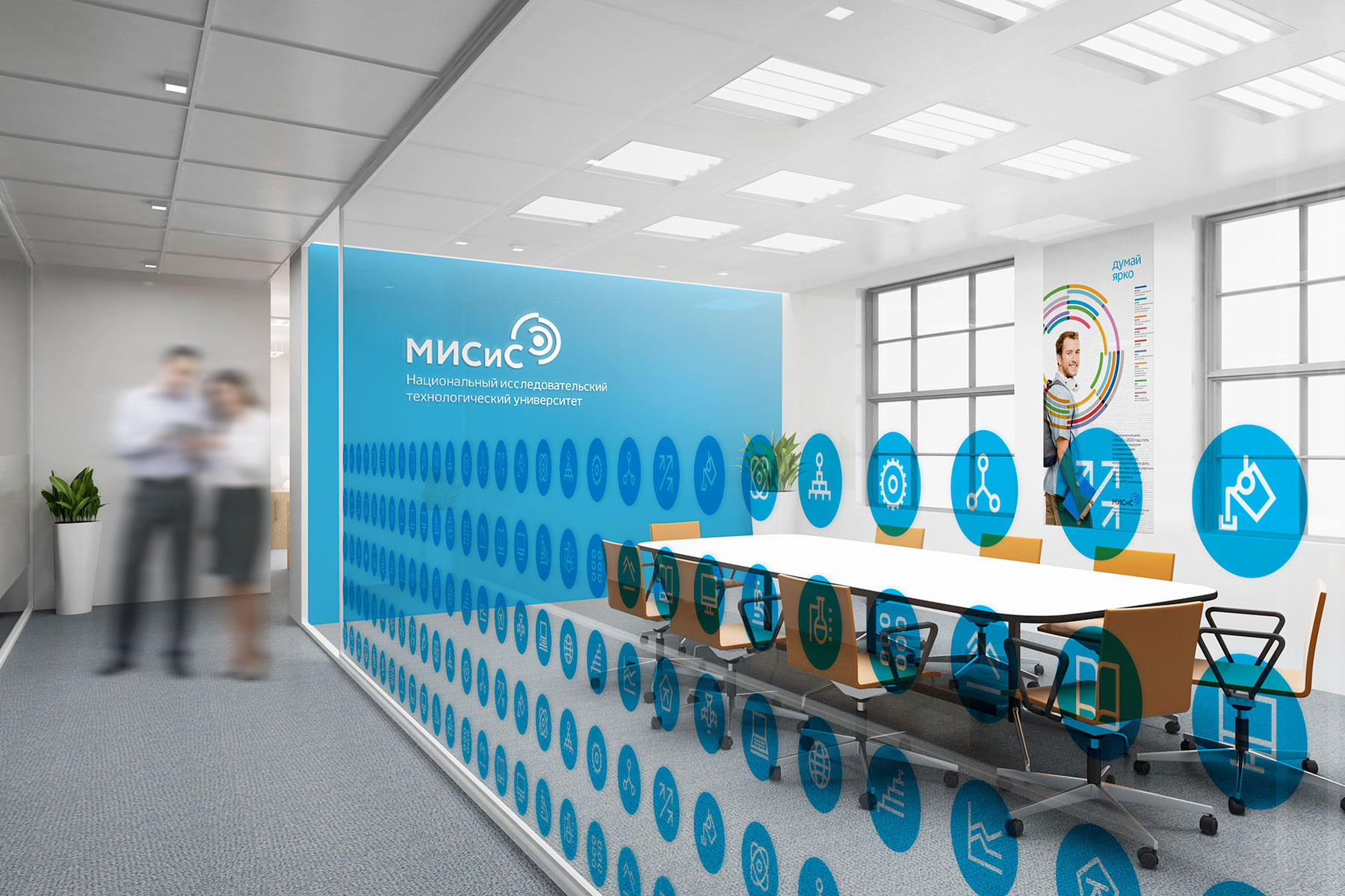 MISIS-Interior-1.jpg