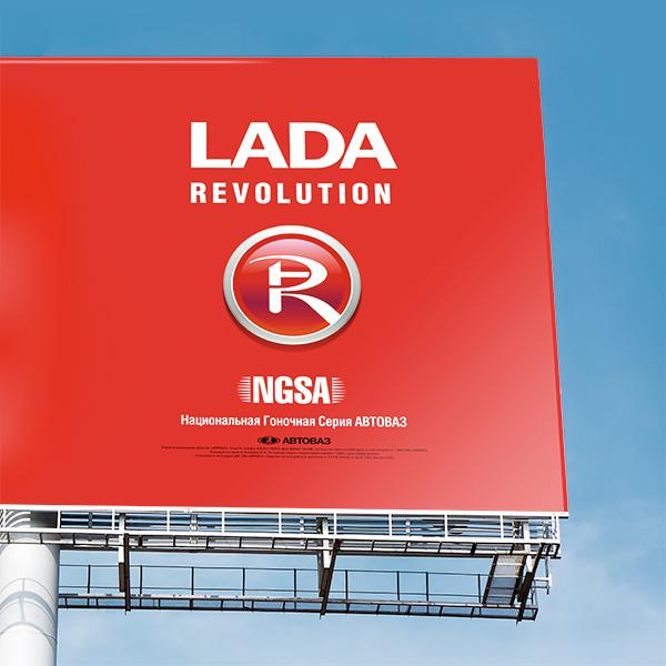 Lada Revolution
