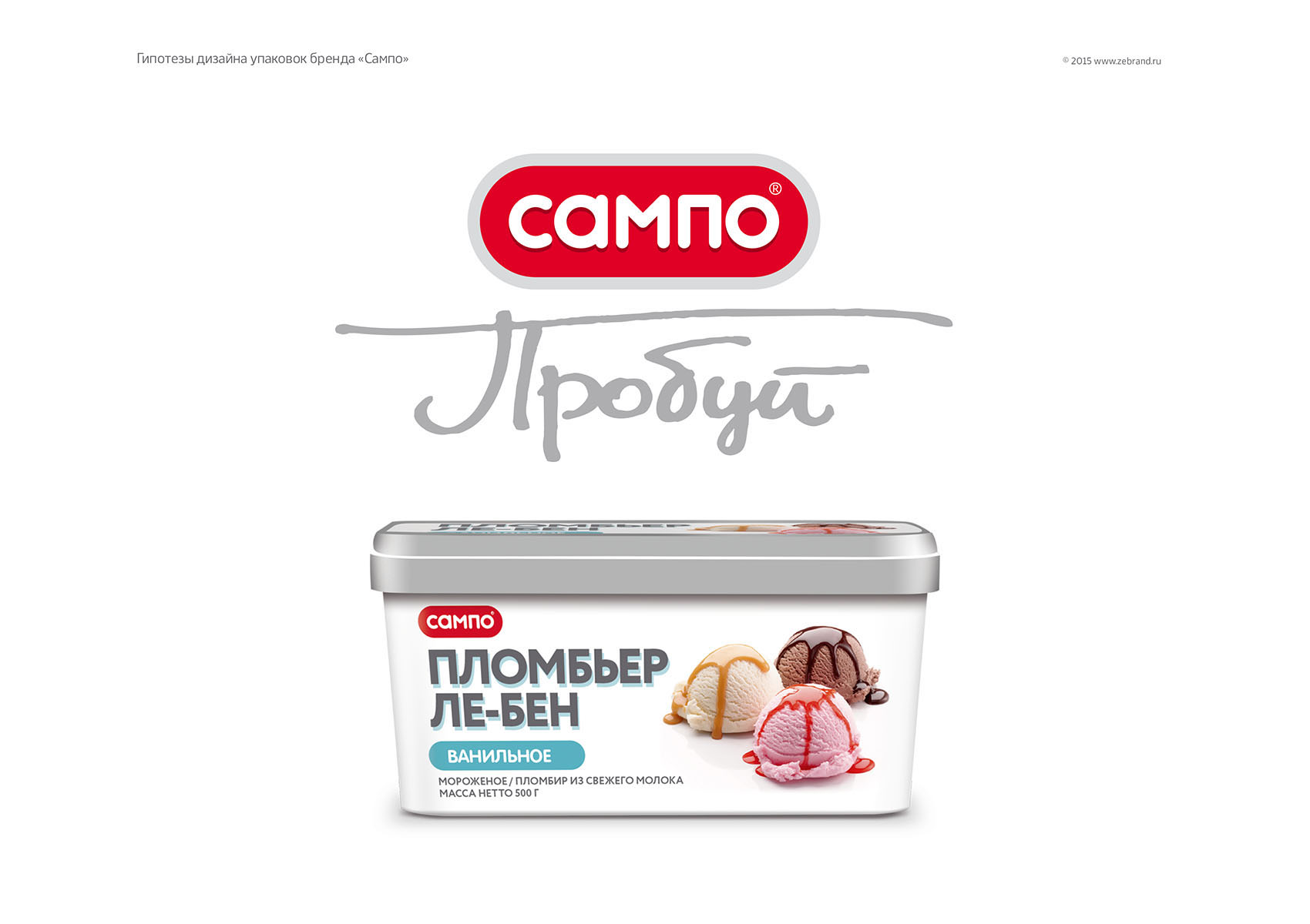 Sampo-6d.jpg