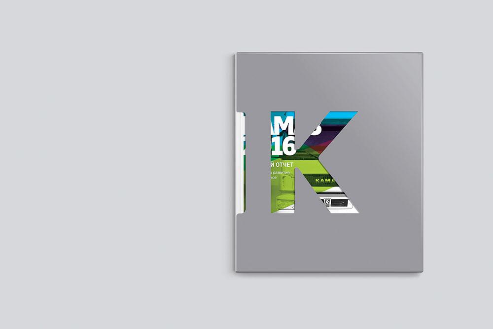 2016-KAMAZ-Box-1.jpg