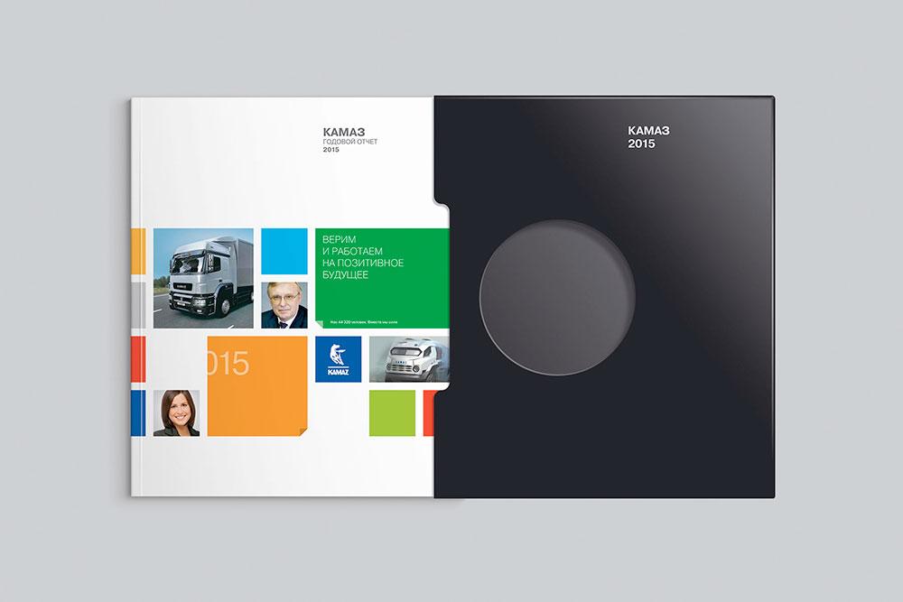 2015-KAMAZ-Box-3.jpg