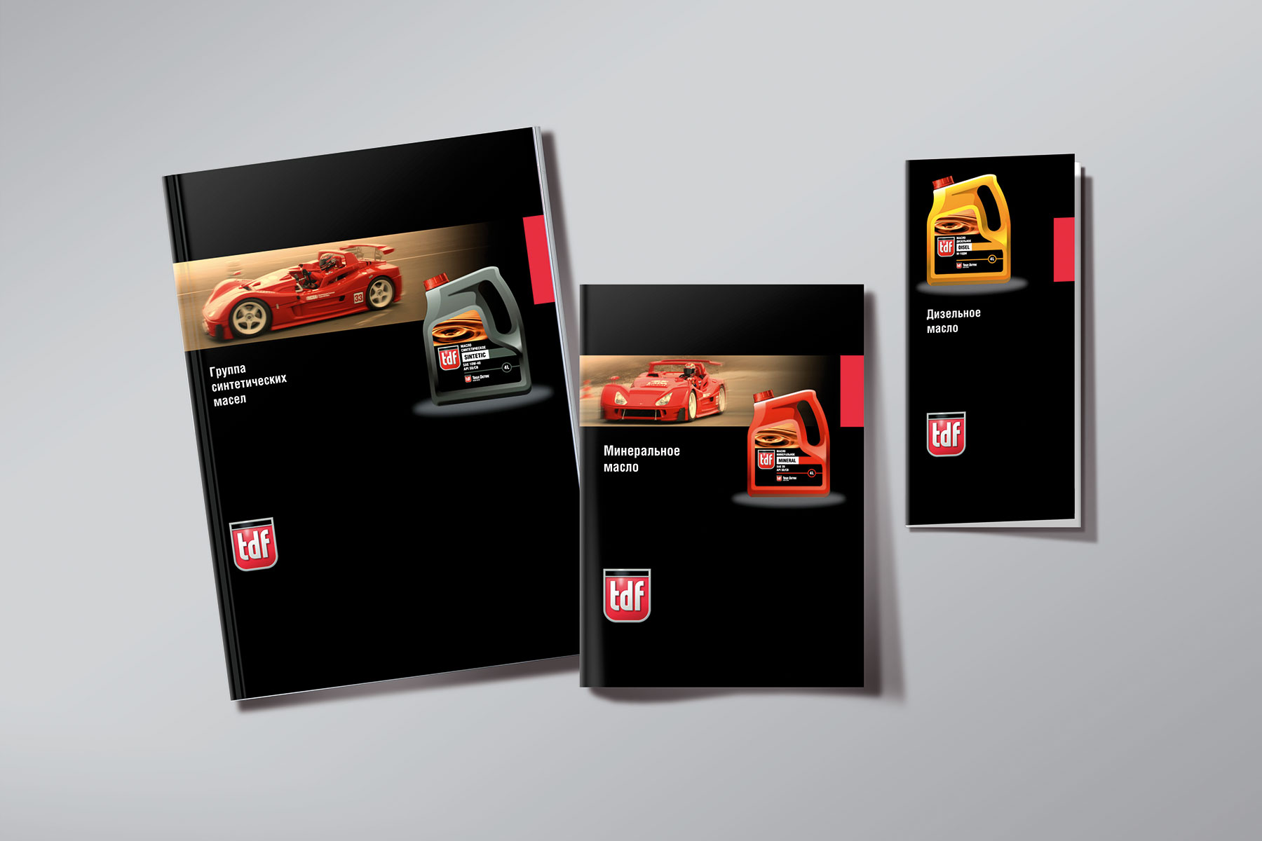 TDF-Booklets.jpg