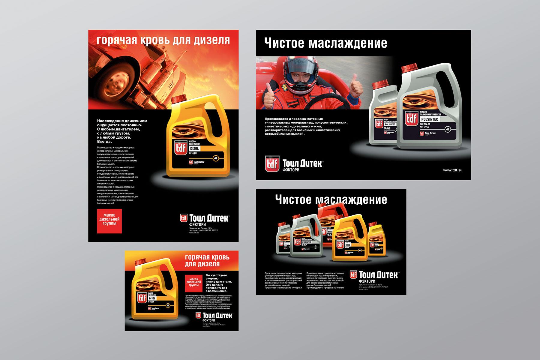 TDF-Posters.jpg