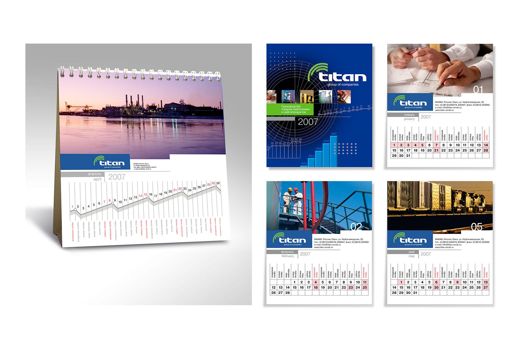 12 Titan Calendar-Table.jpg