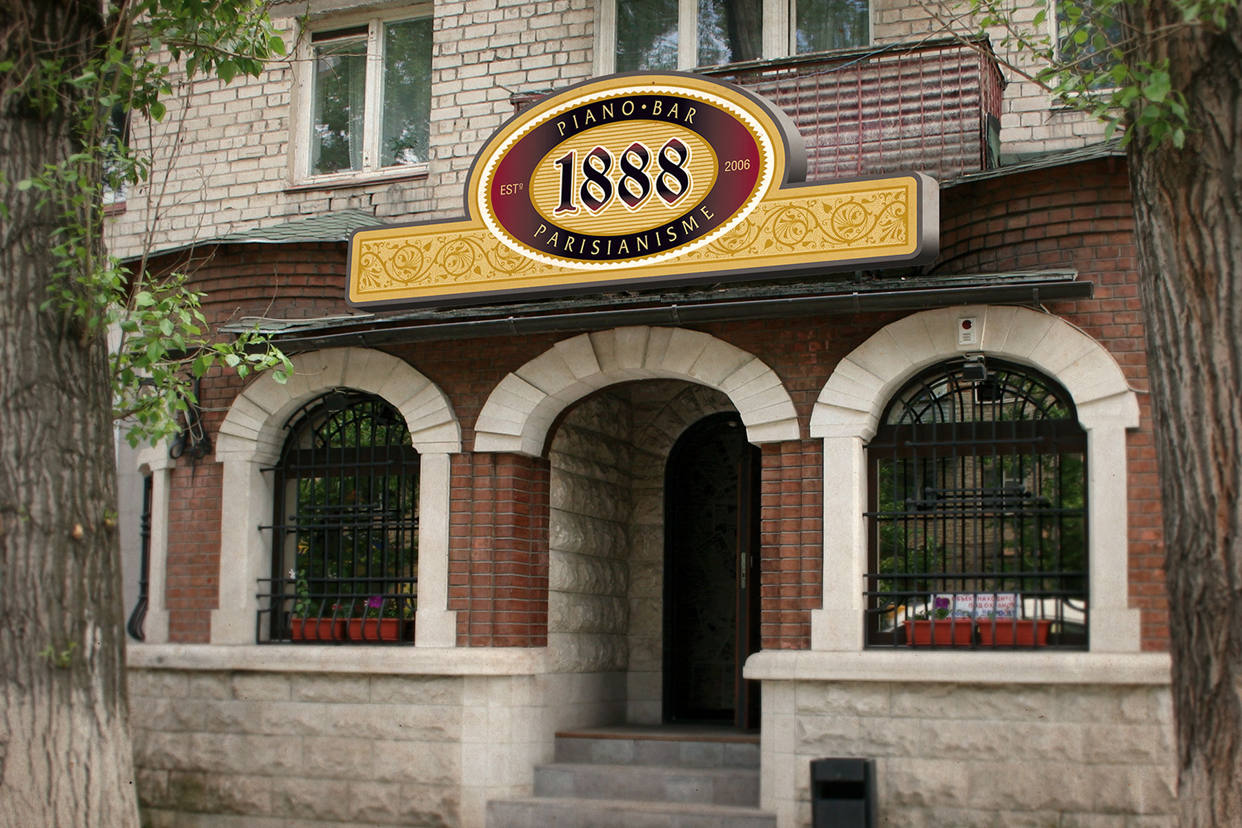 1888-Sign.jpg