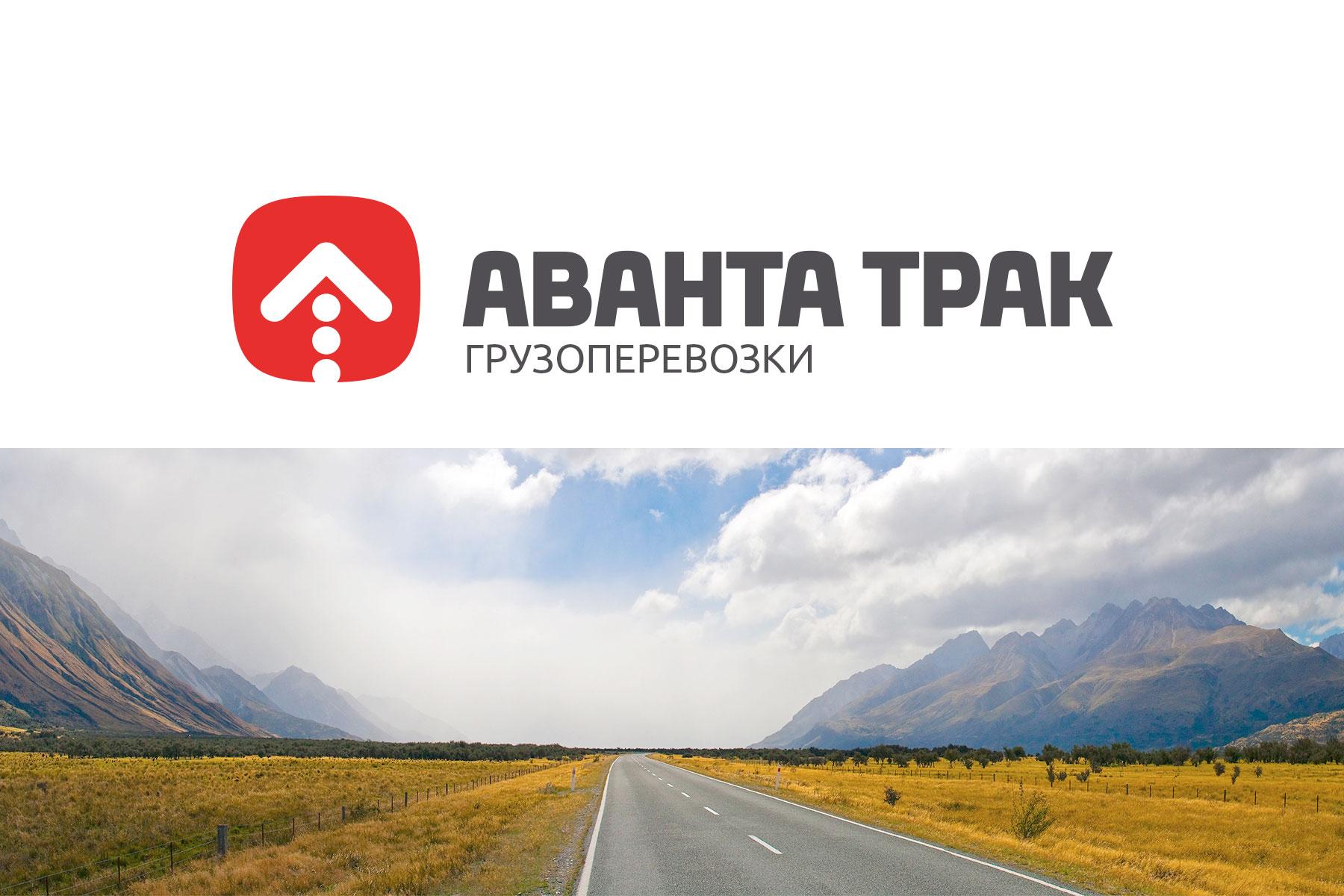 Avanta-Logo-1.jpg