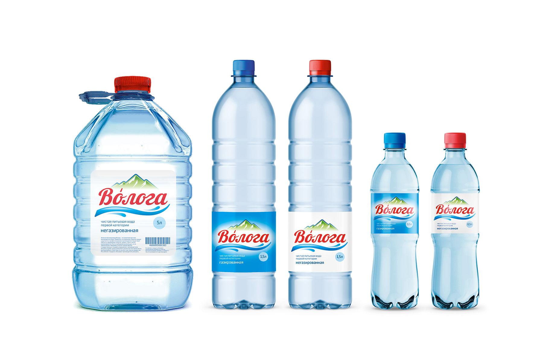Vologa-Bottles.jpg