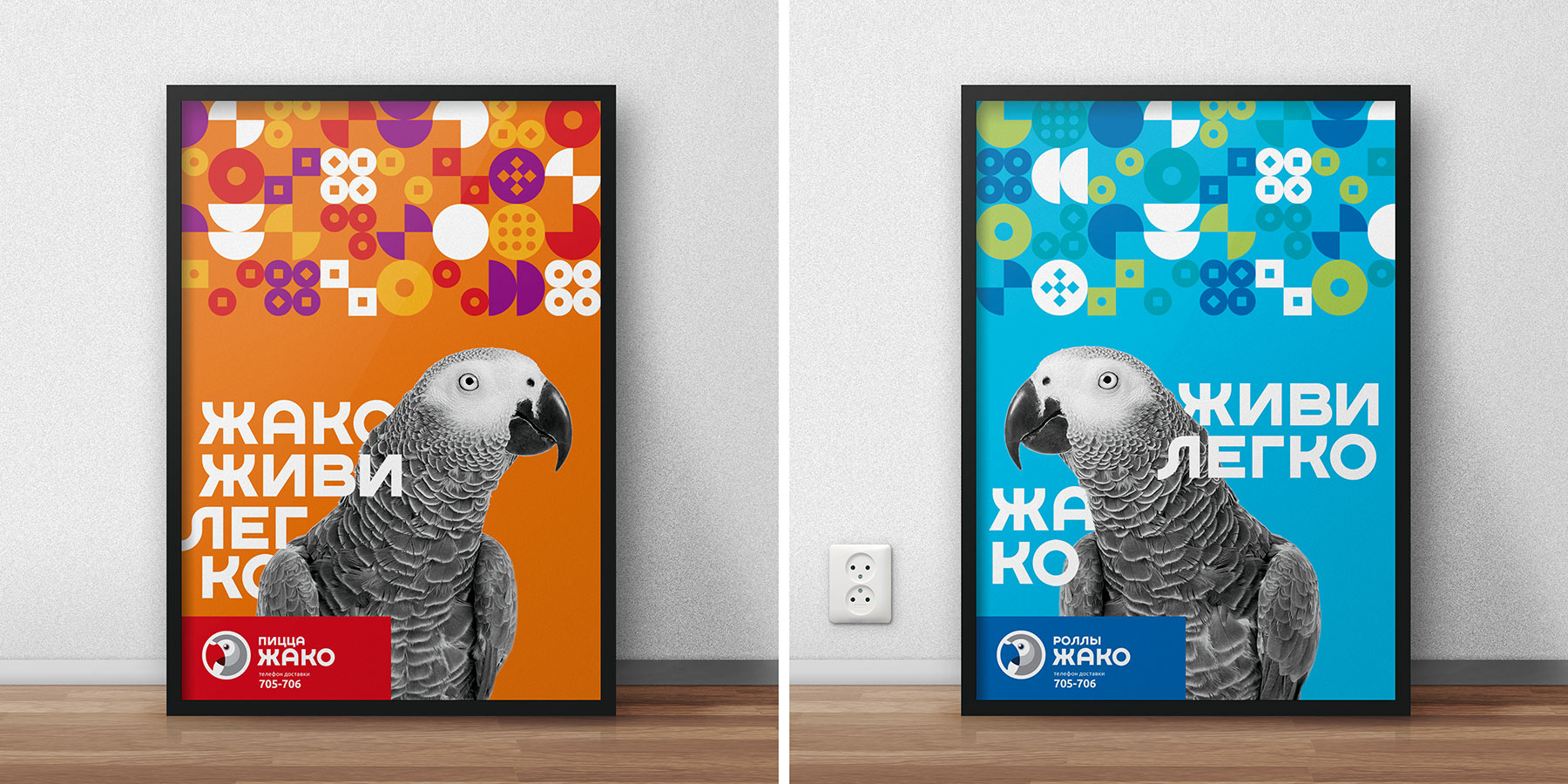 Jaco-Posters.jpg