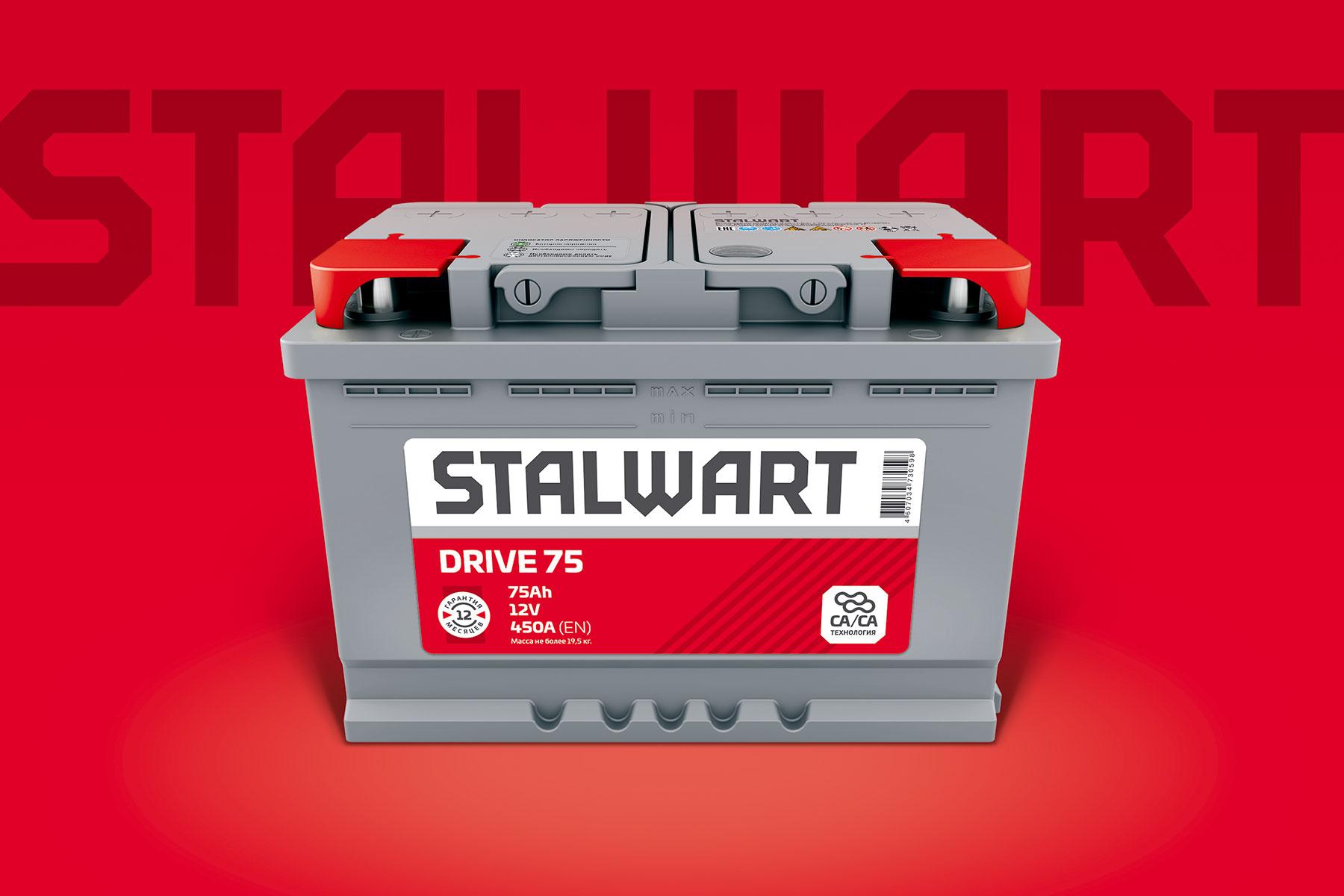 Stalwart-4-Drive-Front.jpg