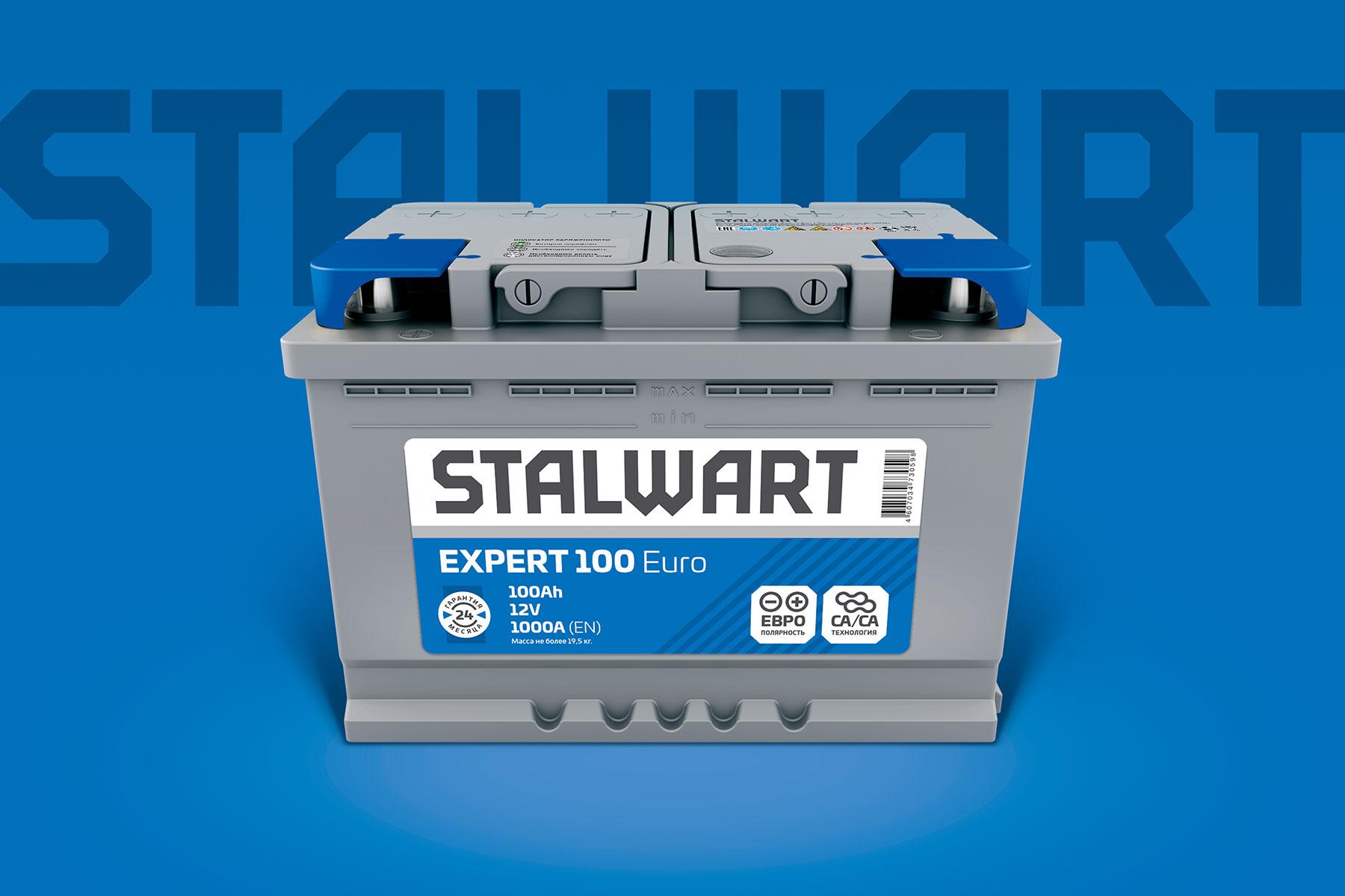 Stalwart-3-Expert-Front-1.jpg
