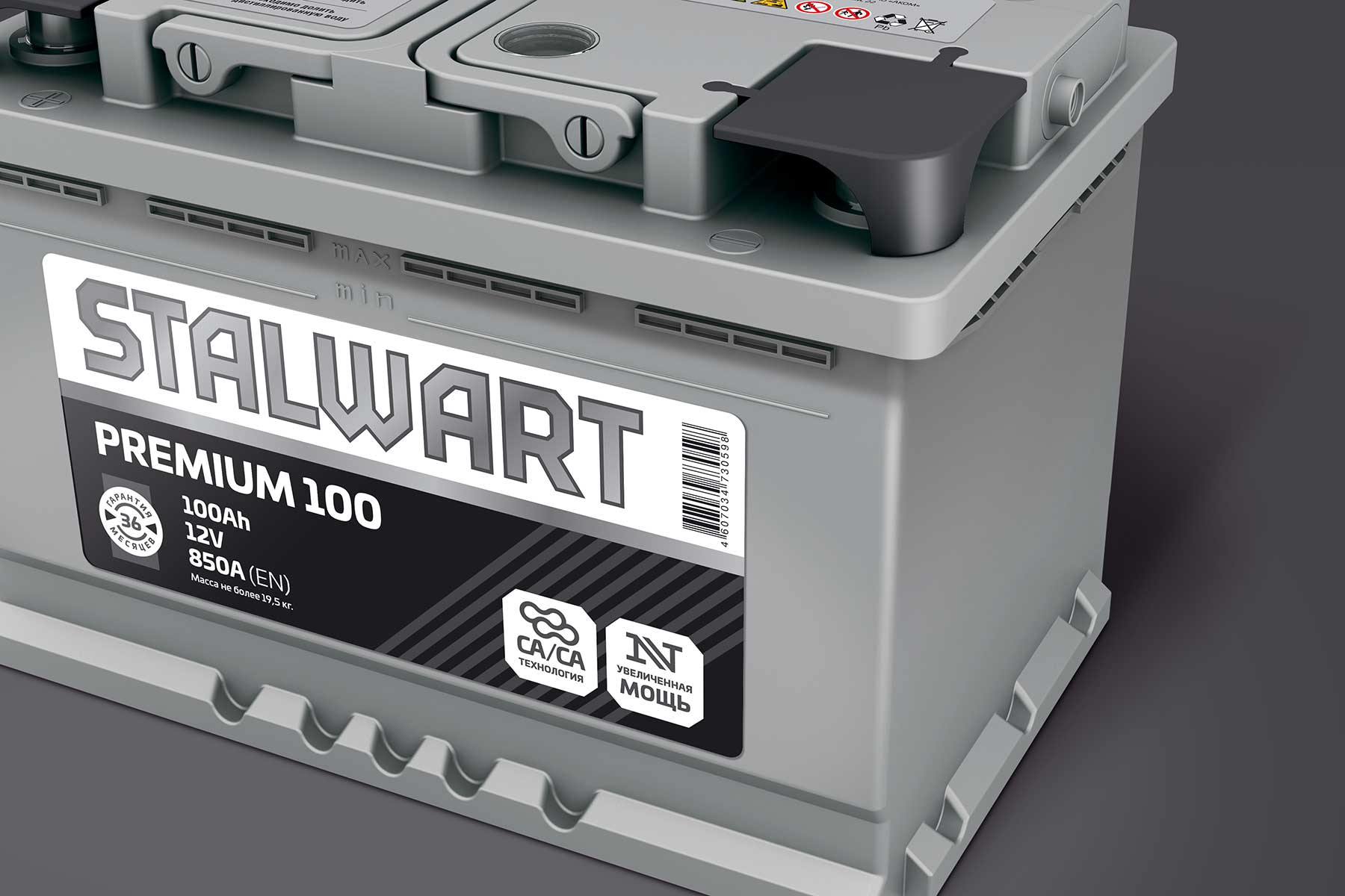 Stalwart-2-Premium-Top.jpg