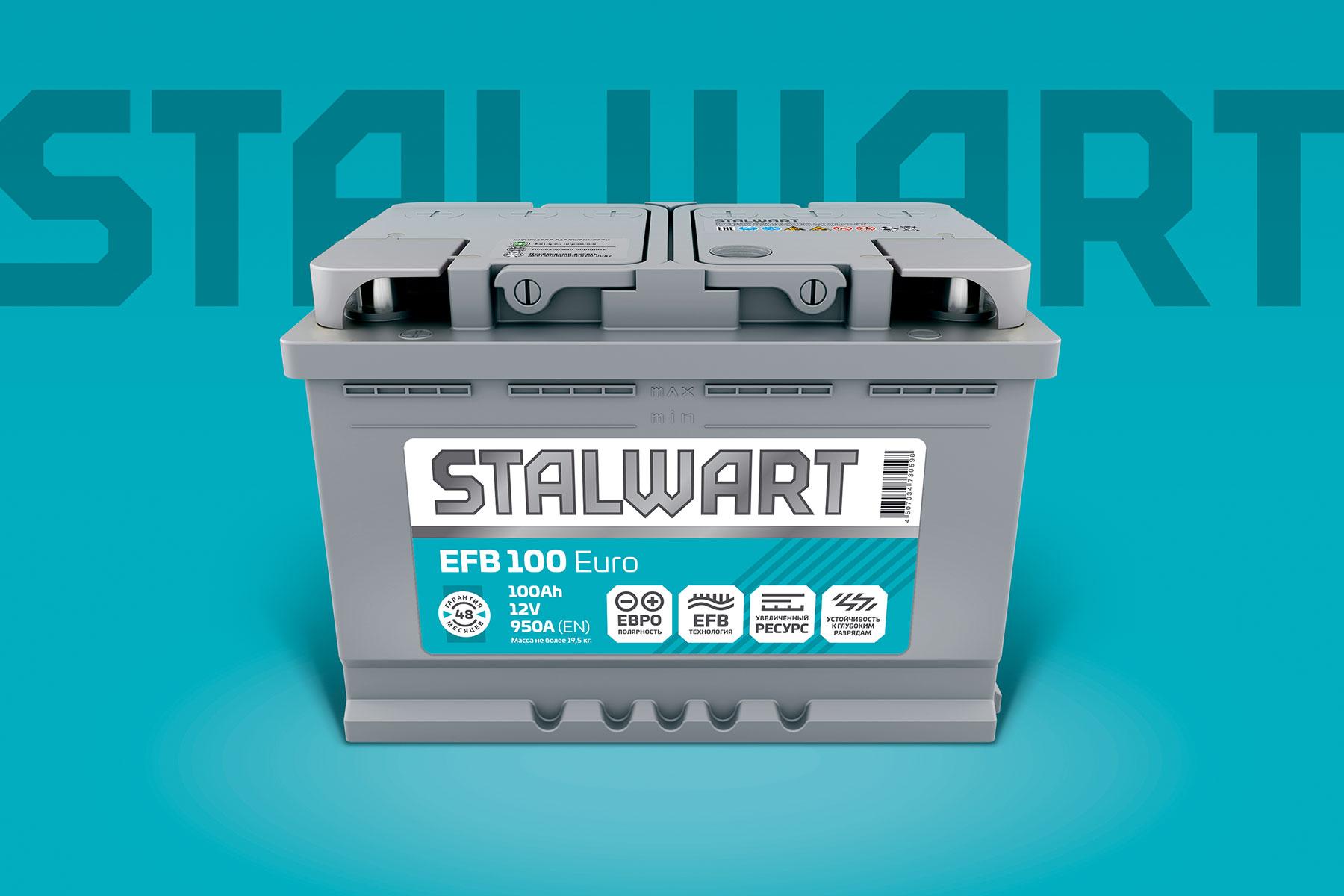 Stalwart-1-EFB-Front-1.jpg