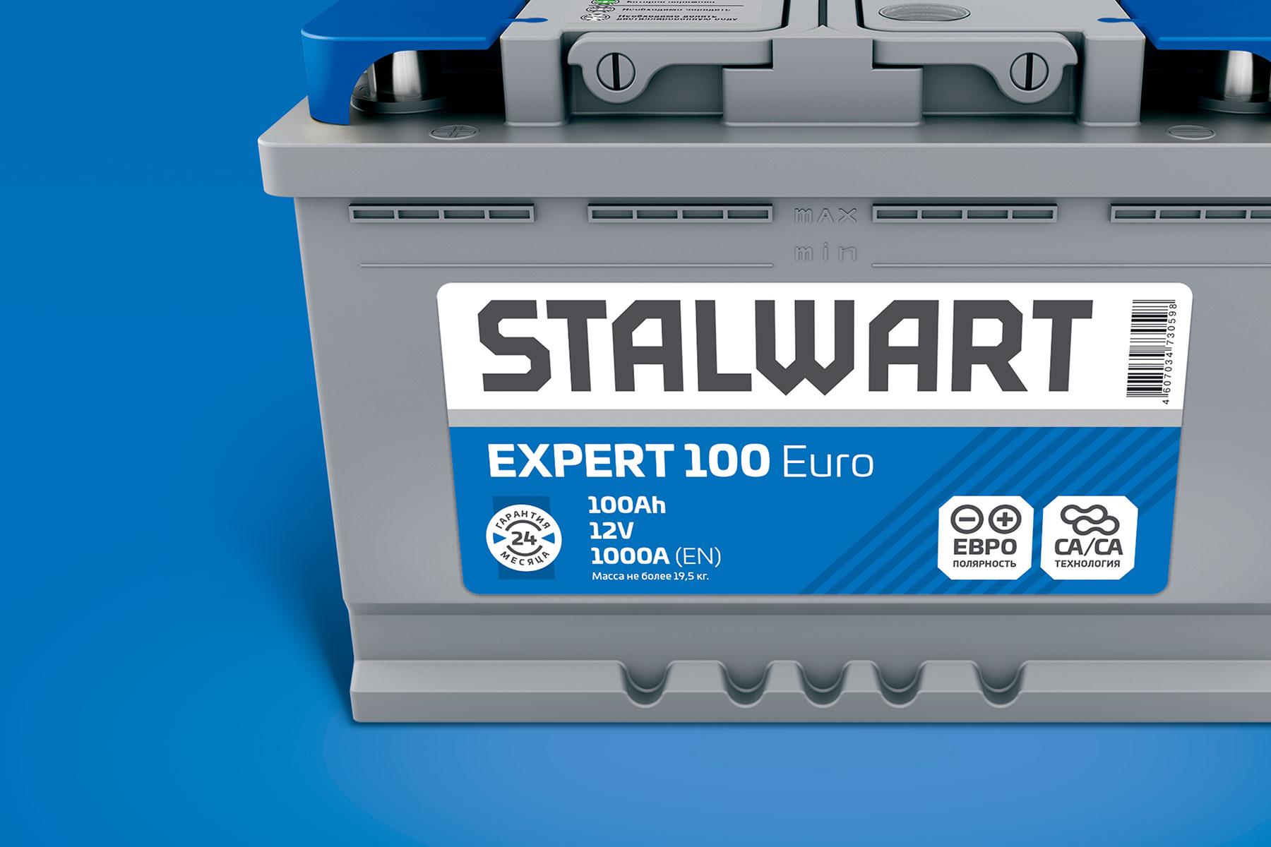 Stalwart-3-Expert-Front-2.jpg