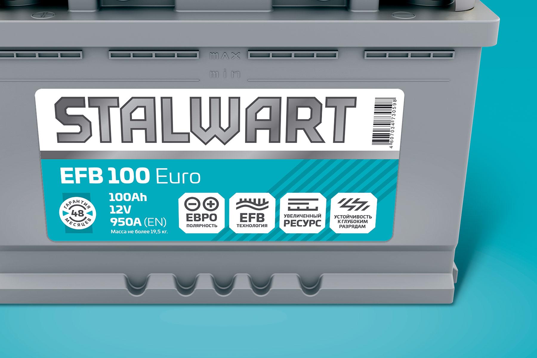 Stalwart-1-EFB-Front-2.jpg