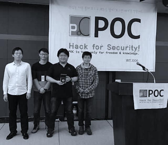 Congratulations to Team Pangu