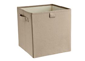 ClosetMaid Fabric Cube