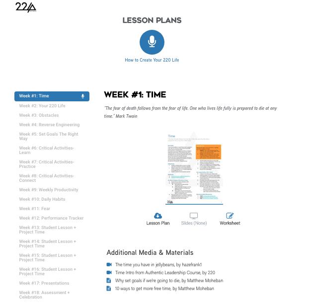 220 Membership Portal