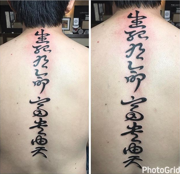 Japanese back tattoo Hoang Cu