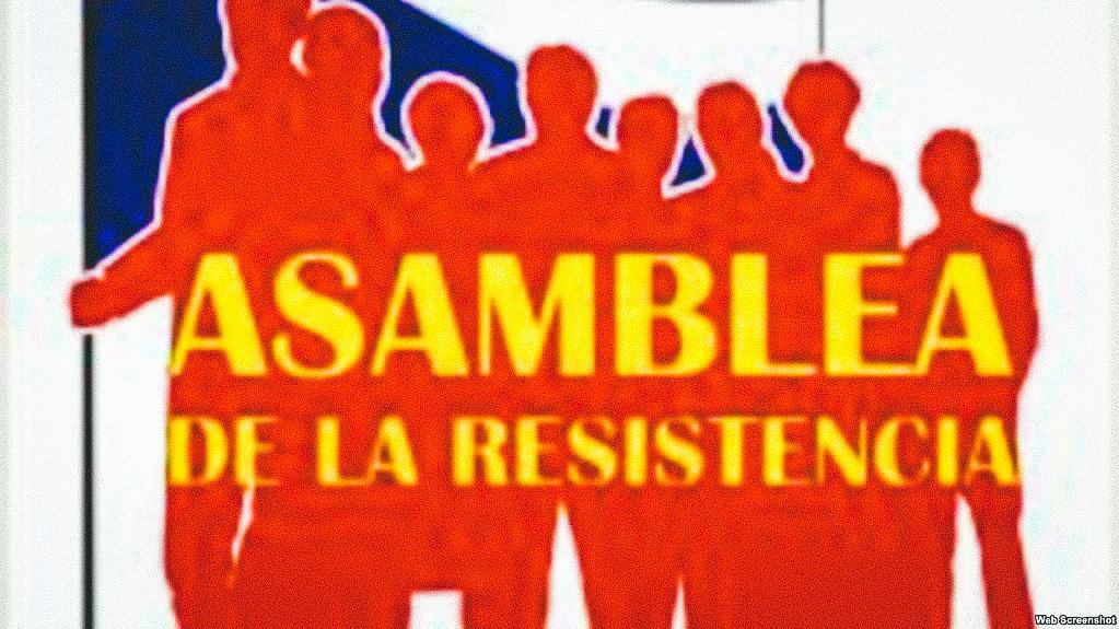 Asamblea de la Resistencia Cubana (ARC), logotipo