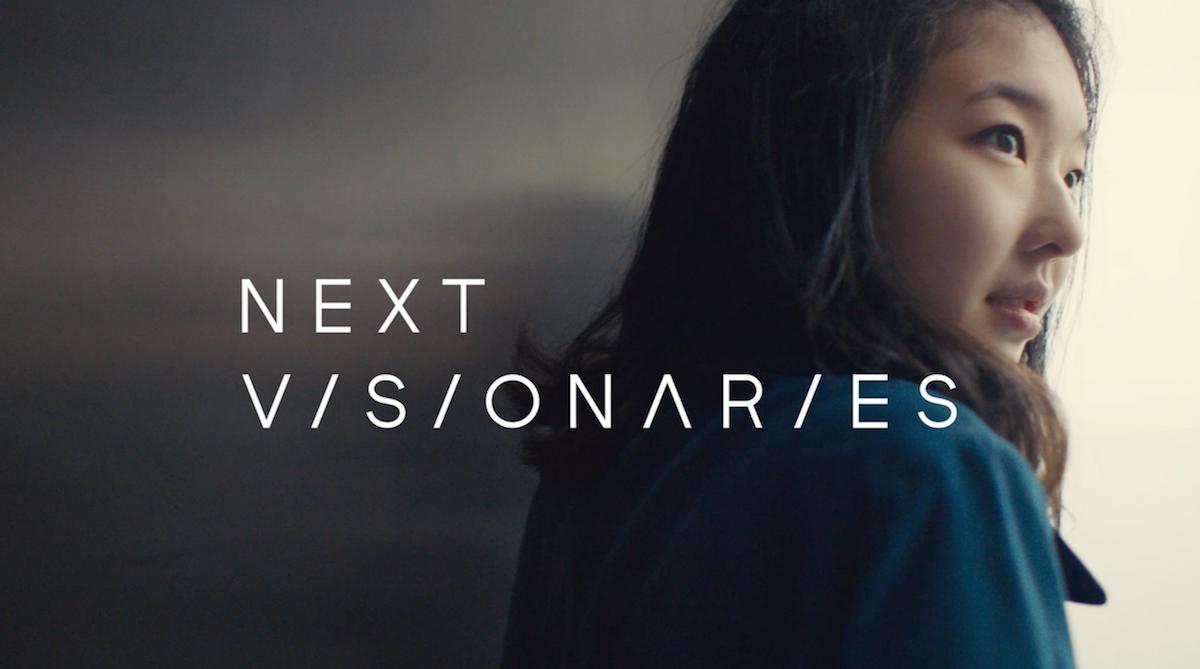 next-visionaries.png