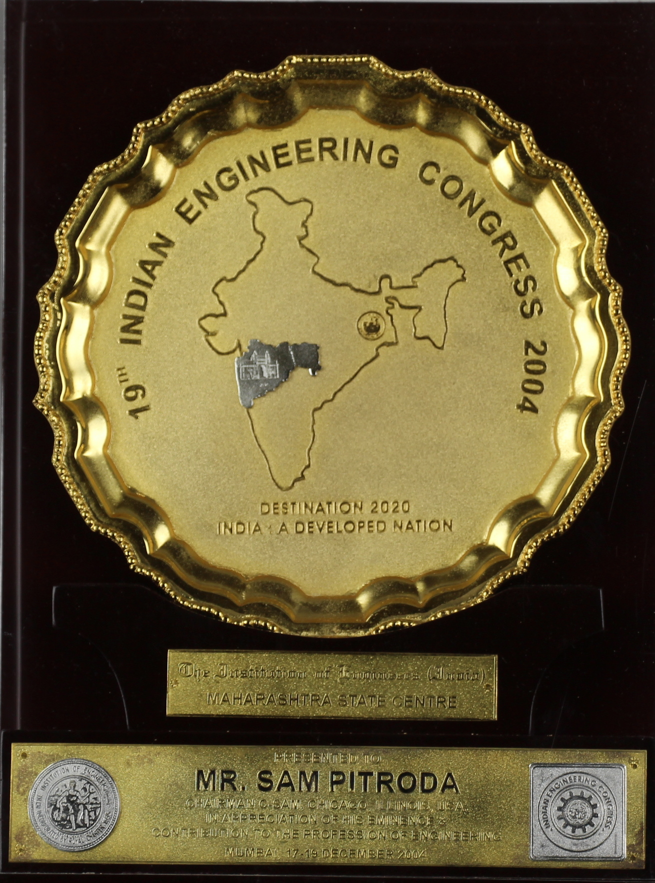 Award of Appreciation, 19th Indian Engineering Congress, 2004