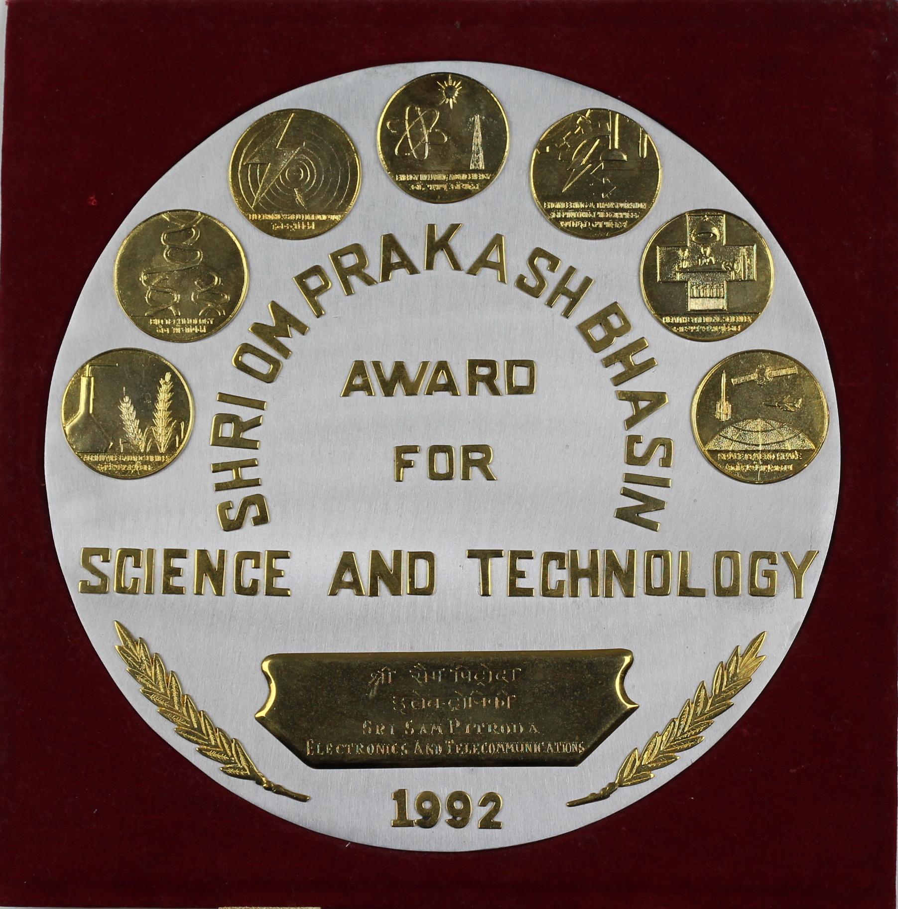 Shri Om Prakash Bhasin Award for Science and Technology, 1992