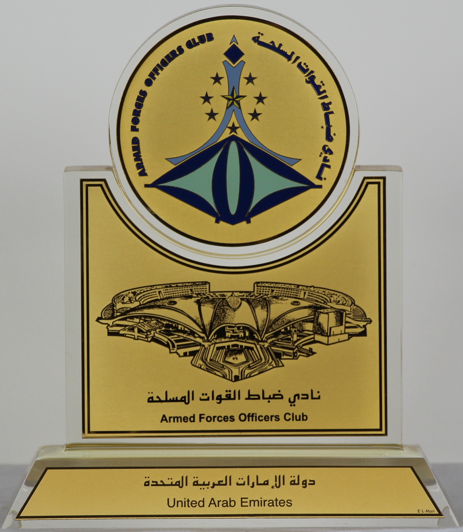 Award of Appreciation, Armed Forces Officers Club
