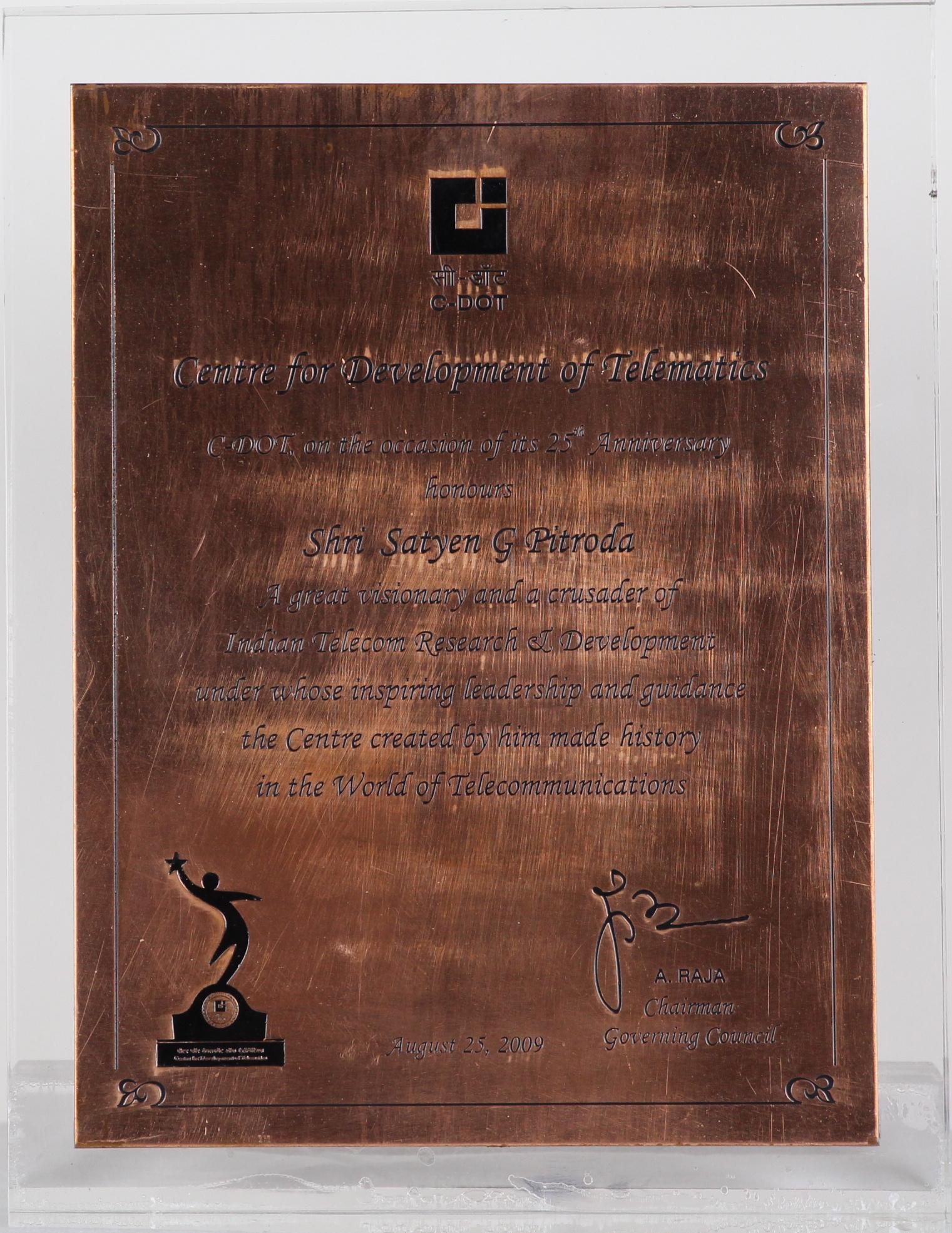 25th Anniversary Award, C-DOT, 2009
