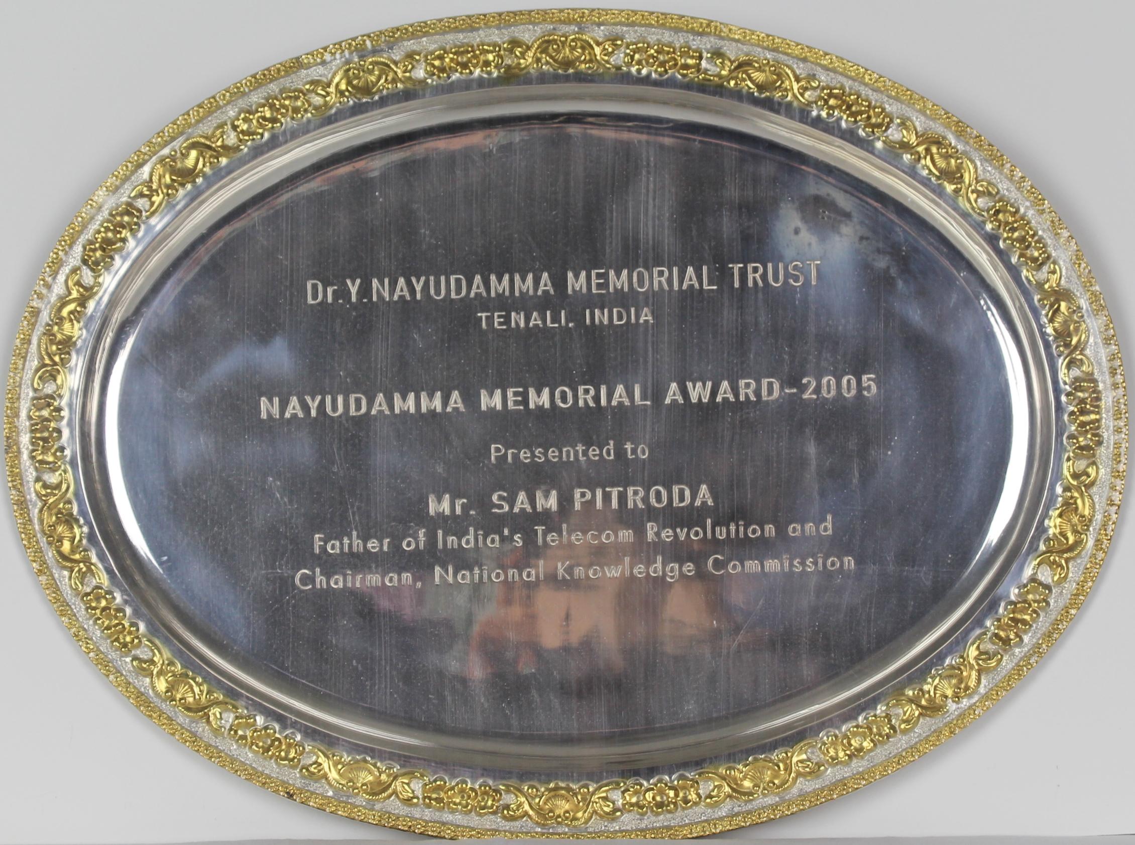 Nayudamma Memorial Award, Dr. Y. Nayudamma Trust, Tenali India, 2005