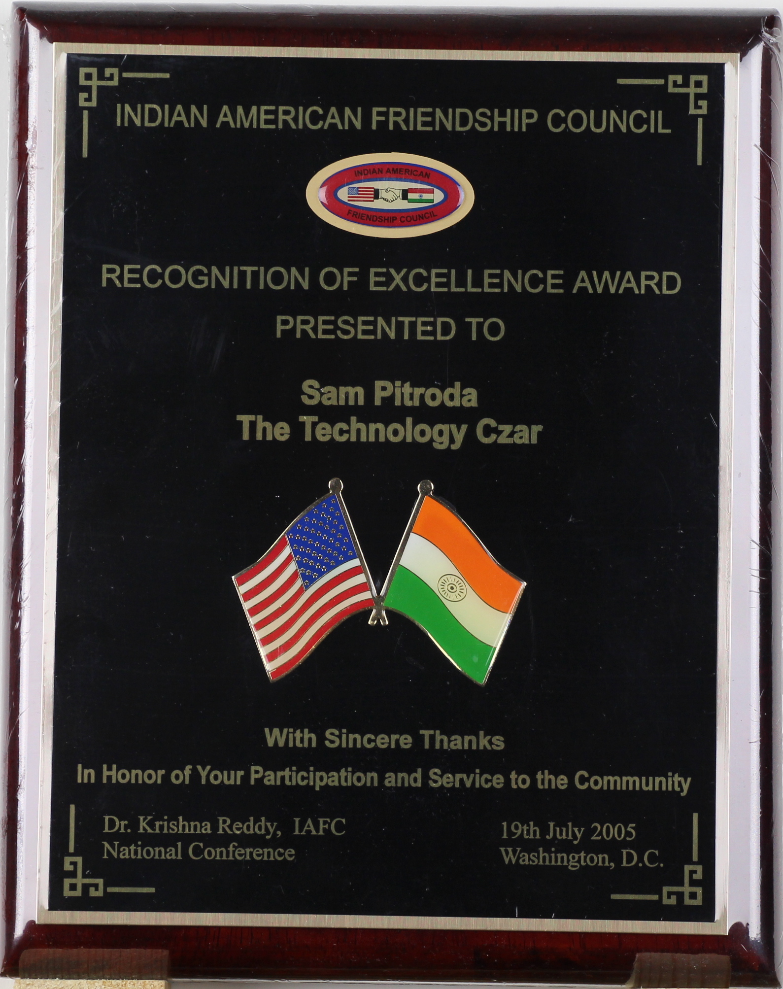 Recognition of Excellence Award, Indian American Friendship Council, Washington, DC, 2005