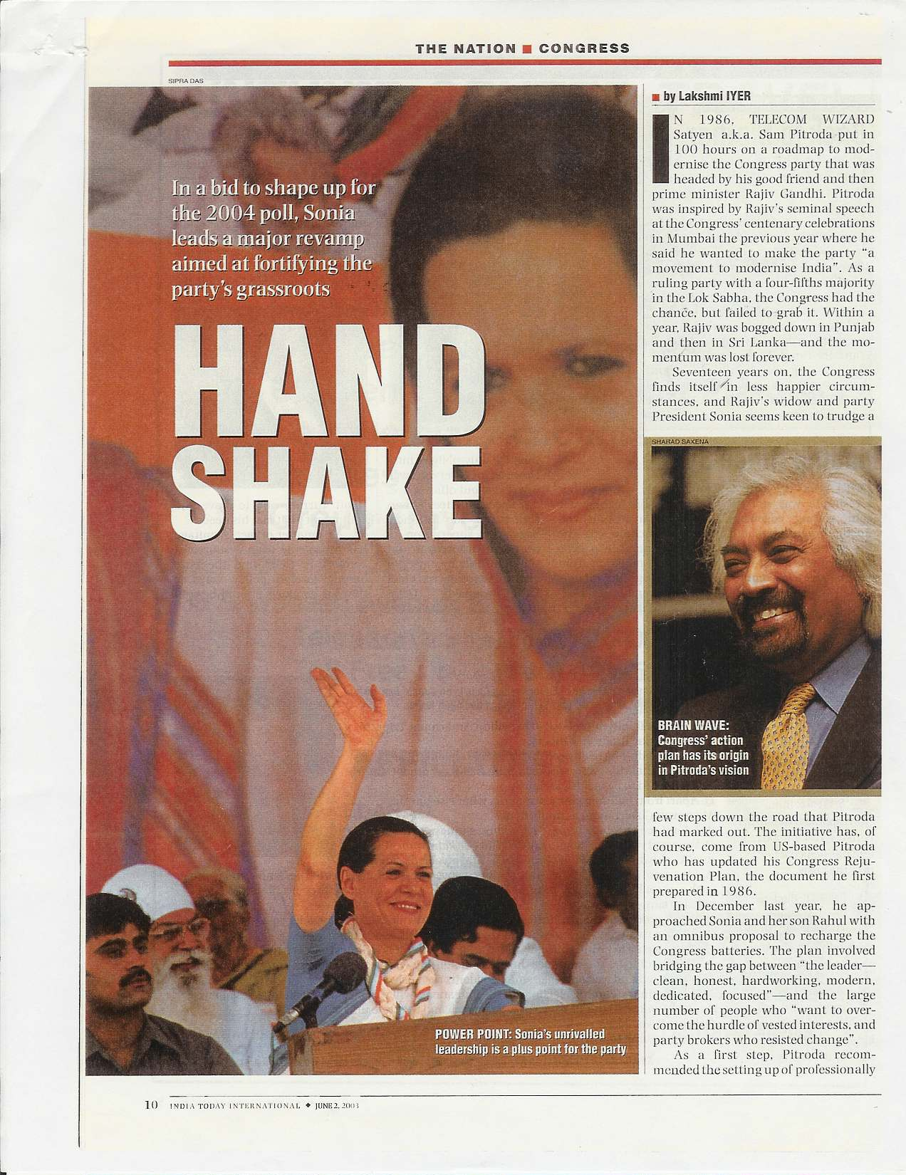 """""""Hand Shake,"""" India Today International, 2003"""