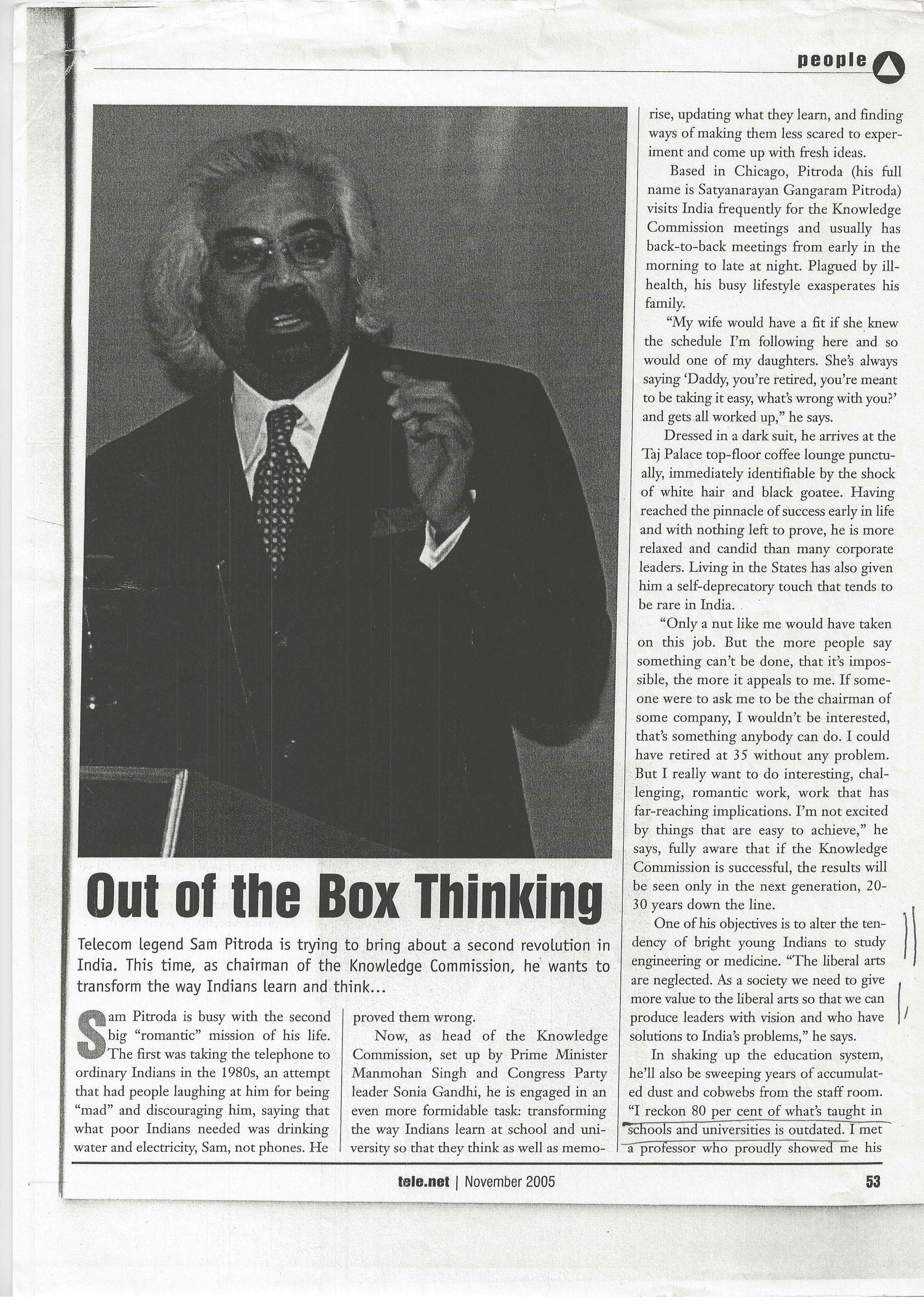 """Out of the Box Thinking,"" tele.ne, 2005"