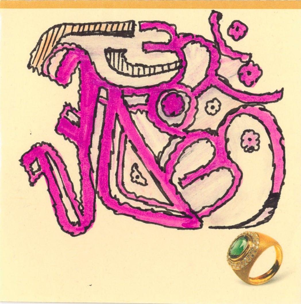Doodles by SAM Pitroda_Page_06 copy 3.jpg