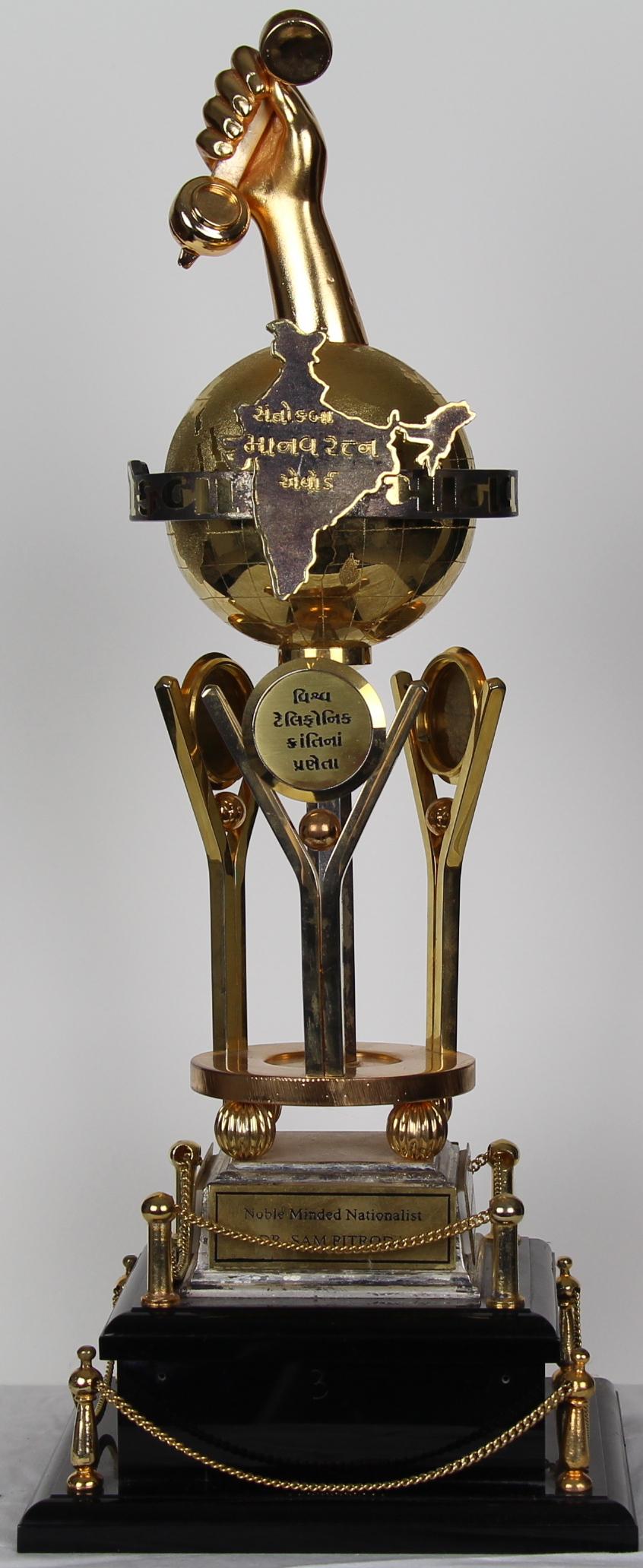 Santok-Ba Manav Ratna Award for World Telephonic Revolution & Noble-Minded Nationalist