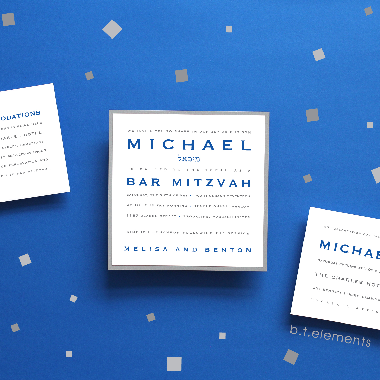 Michael's Bar Mitzvah Invitation, 2017   Store: Toby Dondis in Waban, MA