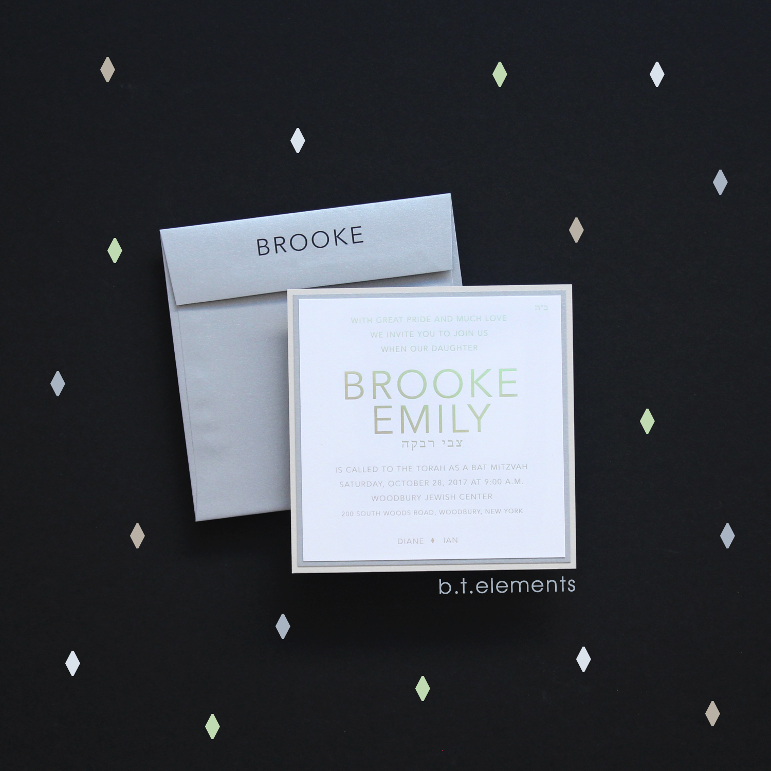 Brooke's Bat Mitzvah Invitation, 2017   Store: More than Paper in Great Neck, NY