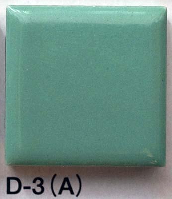 AM25 - D3.jpg