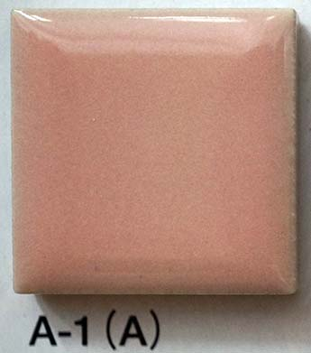AM25 -A1.jpg